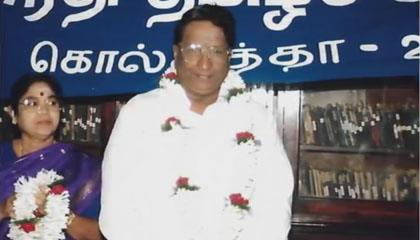 Dr Selvaganapathy contribution in Tamil literature, Saivam History and more Tamil books.